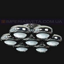 Потолочная люстра LED IMPERIA семиламповая LUX-551426