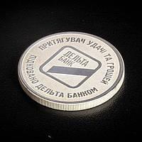 Виробництво монет - замовити