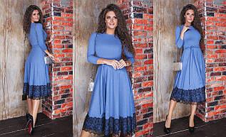 """Приталенное замшевое платье """"DOLLY"""" с кружевом и расклешенной юбкой (3 цвета)"""
