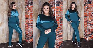 """Комбинированный женский спортивный костюм """"Бархат"""" с бархатными вставками (большие размеры)"""