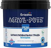 Шпаклевка Sniezka FS20 ФИНИШ ACRYL-PUTZ 1,5 кг
