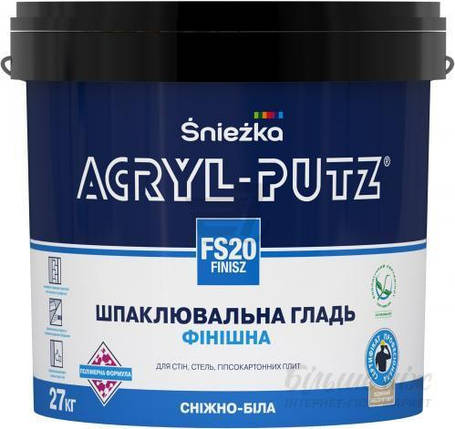 Шпаклевка Sniezka FS20 ФИНИШ ACRYL-PUTZ 5 кг, фото 2