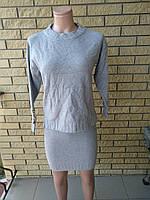 Костюм женский теплый свитер+юбка NN