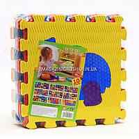 Игровой коврик-мозаика «Животные» M 2619, фото 1