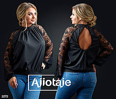 Блуза БАТАЛ  гипюр рукава 86307.1