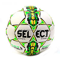 Мяч футзальный SELECT Futsal Samba белый