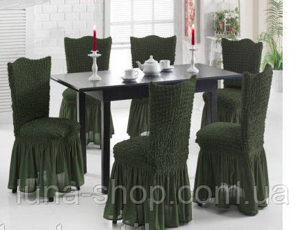 Чохли для стільців зелені, 6 шт, Туреччина
