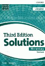 Solutions Third Edition Elementary Workbook (Edition for Ukraine) / Рабочая тетрадь