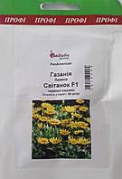 """Семена цветов Газании """"Рассвет F1"""", красные полоски, однолетнее, 50 шт, """"PanAmerican """" (Садиба Центр, Украина)"""