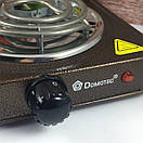 Спиральная электро плита на одну конфорку с регулятором мощности коричневого цвета  Domotec MS-5801 (1000 Вт), фото 4