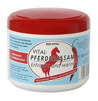 Бальзам конский Pferdebalsam Bio-Vital Chili -разогревающий /500 мл/Германия