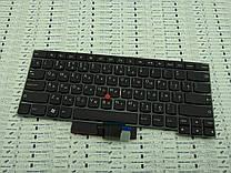 Клавиатура Lenovo E330, E335, E430, E430c, E435, E530, E535, E430