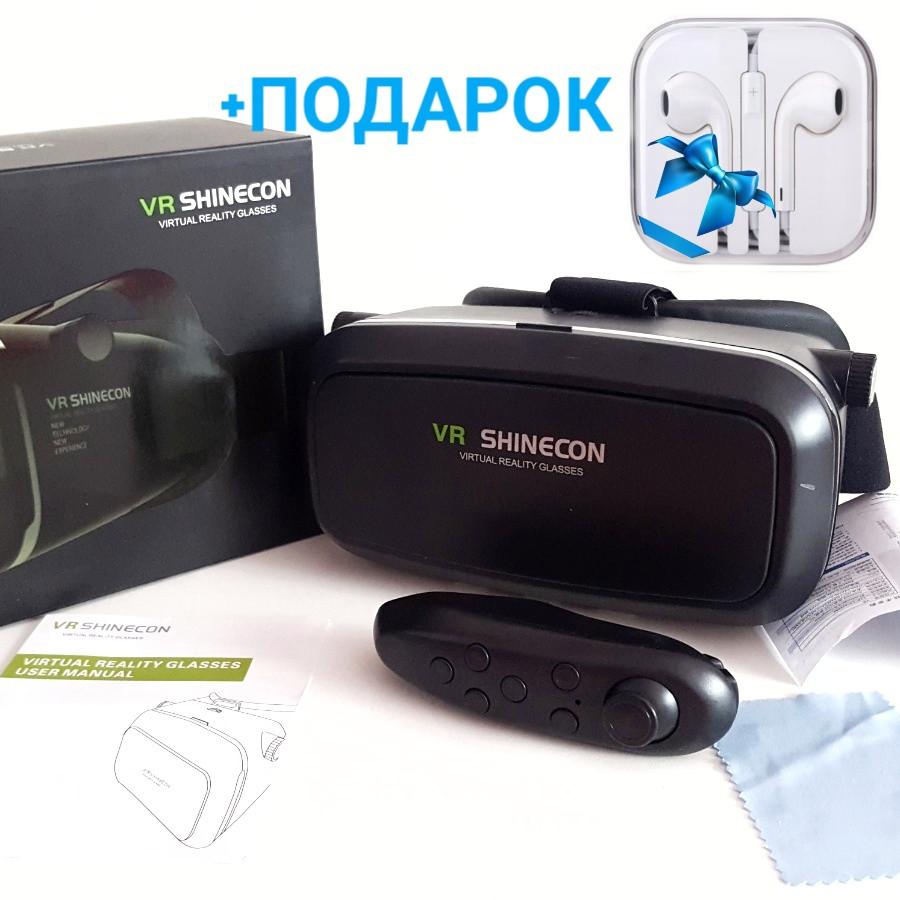3D очки виртуальной реальности/VR SHINECON c пультом