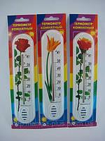 Термометр бытовой комнатный ТК-3 (цветок)