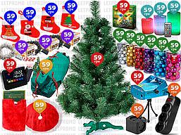 24пр. 180см ёлка искусственная (лазерный проектор,новогодние украшения,шары,юбка,гирлянды, часы и д.р.)