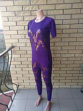 Костюм женский с паетками кофта+штаны NN, фото 3