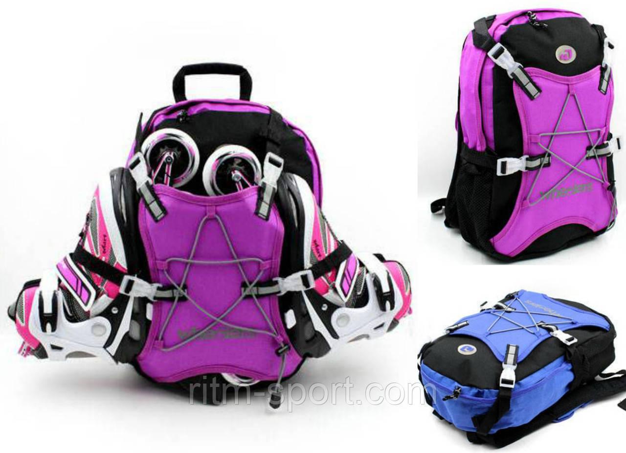 Рюкзак для роликових ковзанів WHEELERS