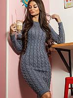 Женское теплое вязаное платье (Лейла mrb)