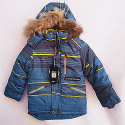 Детская куртка 116-140 Полоски Зима 870223