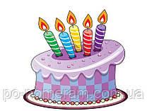 Скидка 10 % на картины ко дню рождения интернет-магазина Po-Nomeram!