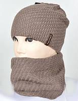 Молодежный вязаный комплект шапка и хомут