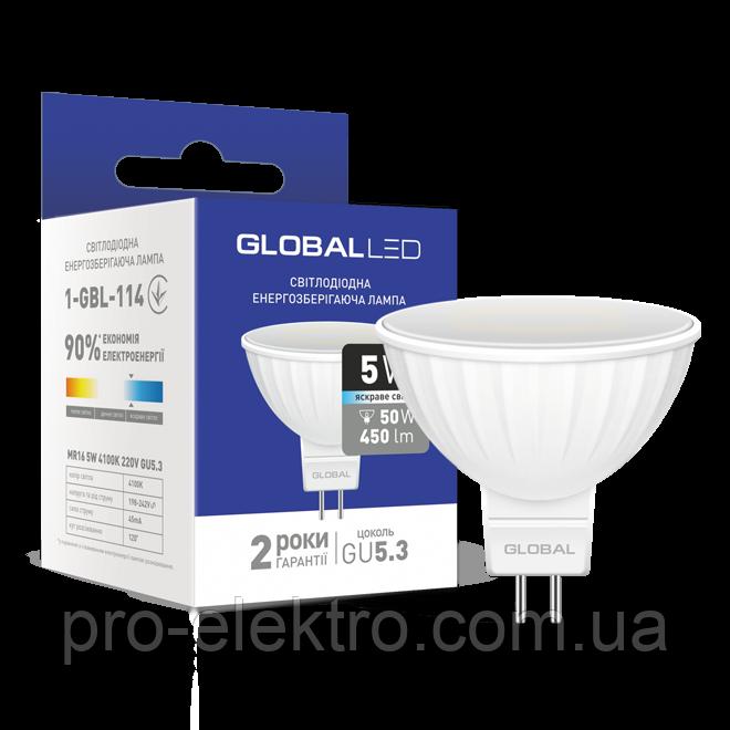 LED-лампа GLOBAL 5W MR16 яскраве світло GU5.3 (1-GBL-114)