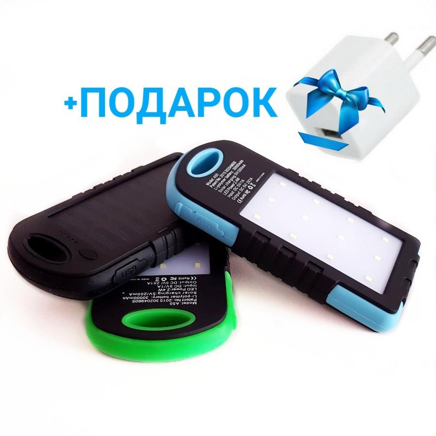 Внешний аккумулятор Power Bank - Solar 30000mAh. Солнечное зарядное устройство