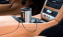 Автомобильная дорожная термокружка с подогревом от прикуривателя 12 VCUP 2240, фото 2