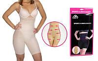 Шорты утягивающие (корректирующие) Slimming shorts (в наличии только размер L-XL бежевого цвета!)