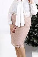 Бежевая нарядная юбка для полных из макрамэ
