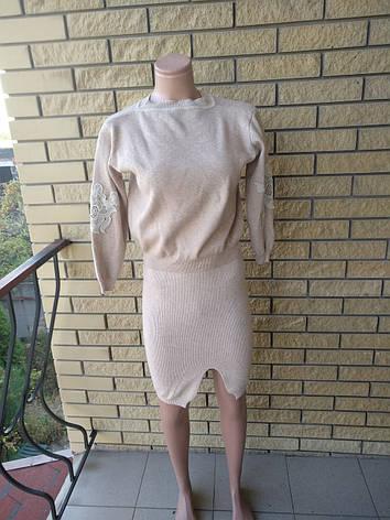 Костюм женский теплый свитер+юбка NN, фото 2