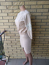 Костюм женский теплый свитер+юбка NN, фото 3