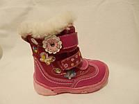 Зимние сапоги детские для девочки ТМ Шалунишка, фото 1