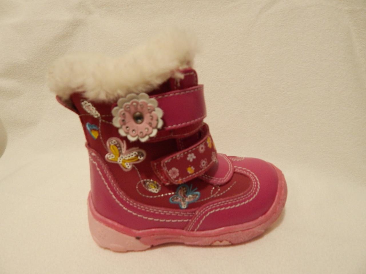 Зимние сапоги детские для девочки ТМ Шалунишка