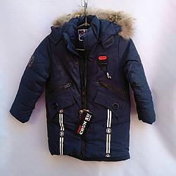 Детская куртка (пальто) 116-140 CHUN Зима 750391