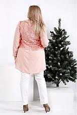 Персиковая нарядная блузка больших размеров, фото 3