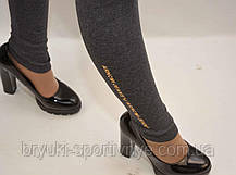 Леггинсы женские бамбук - Arncmi jeans, фото 3