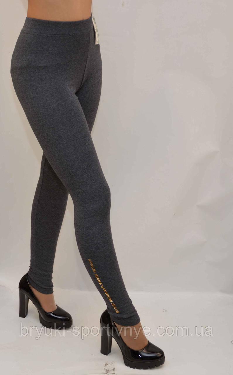 Леггинсы женские бамбук - Arncmi jeans