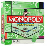 Настольная игра Monopoly Україна (Монополия Украина)