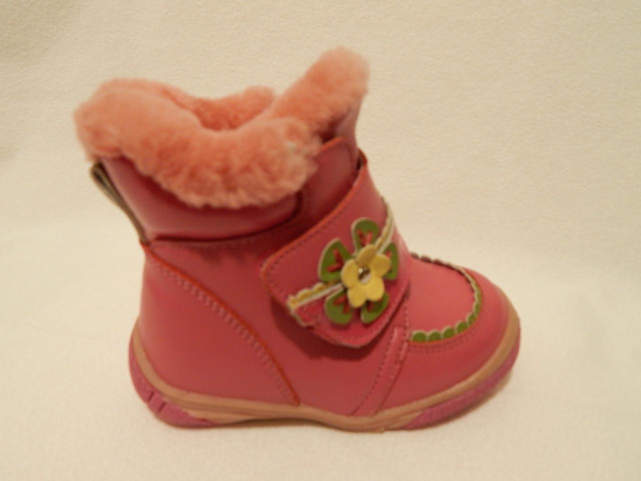 Зимние ботиночки детские для девочки ТМ Шалунишка