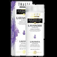 Безсульфатный шампунь для жирных волос с лавандой и шалфеем THALIA, 300 мл