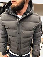 Куртка зимняя стеганая серого цвета