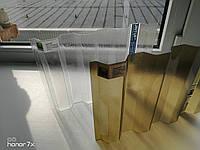 Профільний полікарбонат (прозорий шифер) Suntuf колотий лід (1,06х6м), фото 1