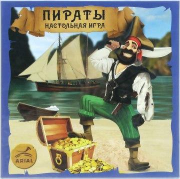 Игра Пираты Ариал, от 8 лет