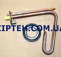 Тэн для бойлера Ariston 65114905 1200W (гнутый)