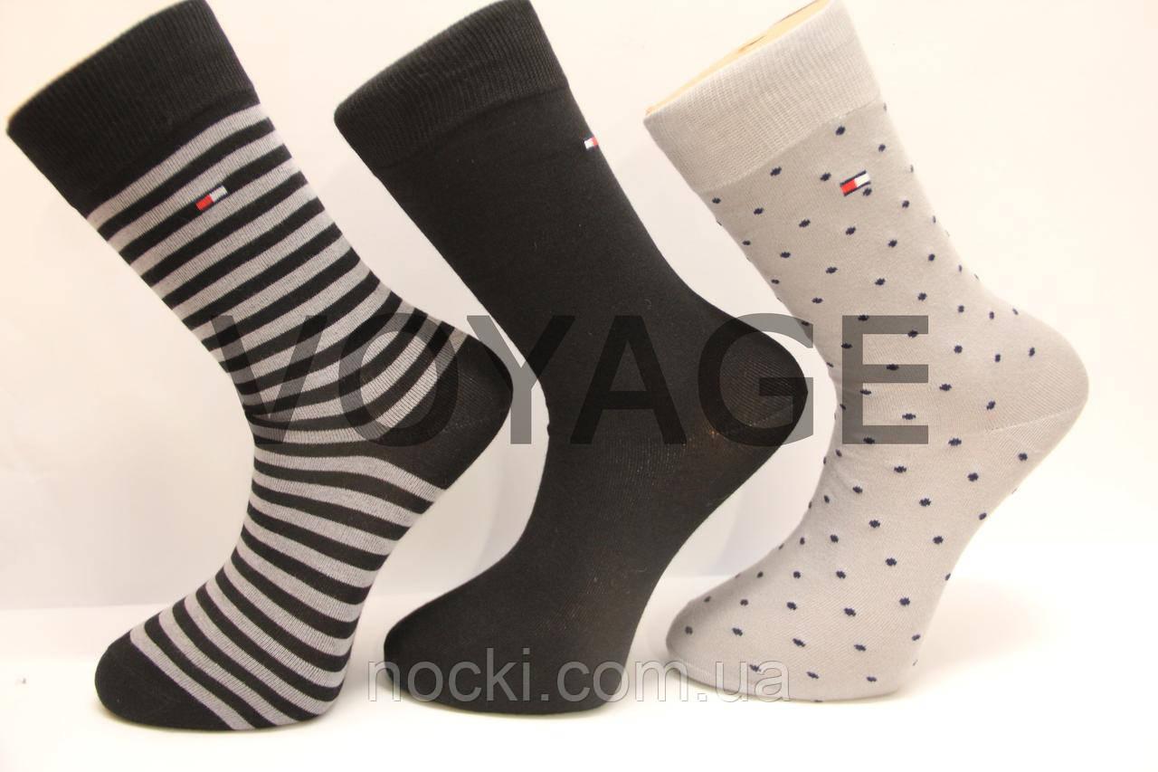 Носки мужские стрейчивые высокие Ф17