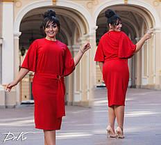 Костюм юбка + блуза 04ат0171, фото 3