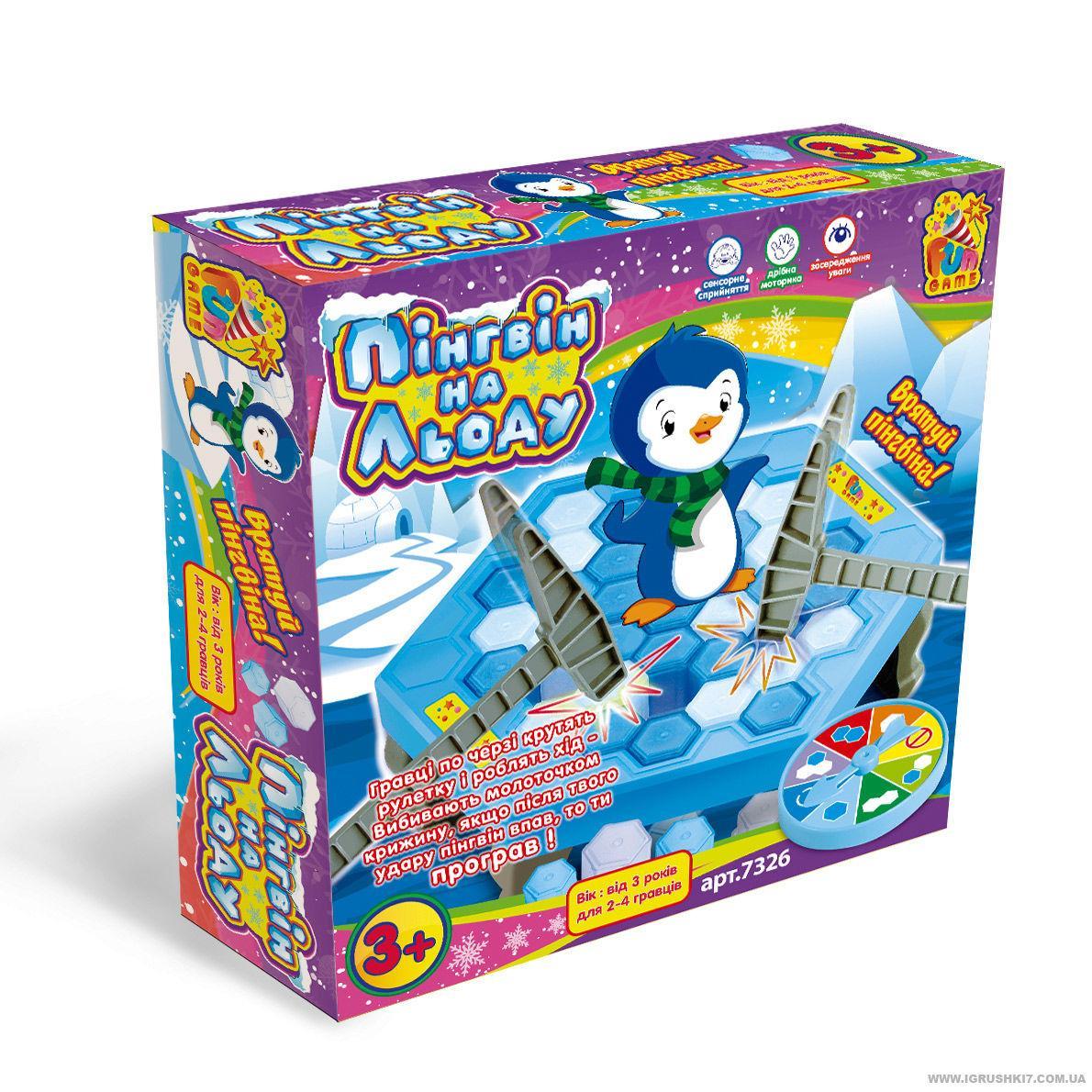 Игра Пингвин на льду
