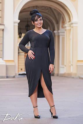 Платье лепесток БАТАЛ  04р5134.1, фото 2