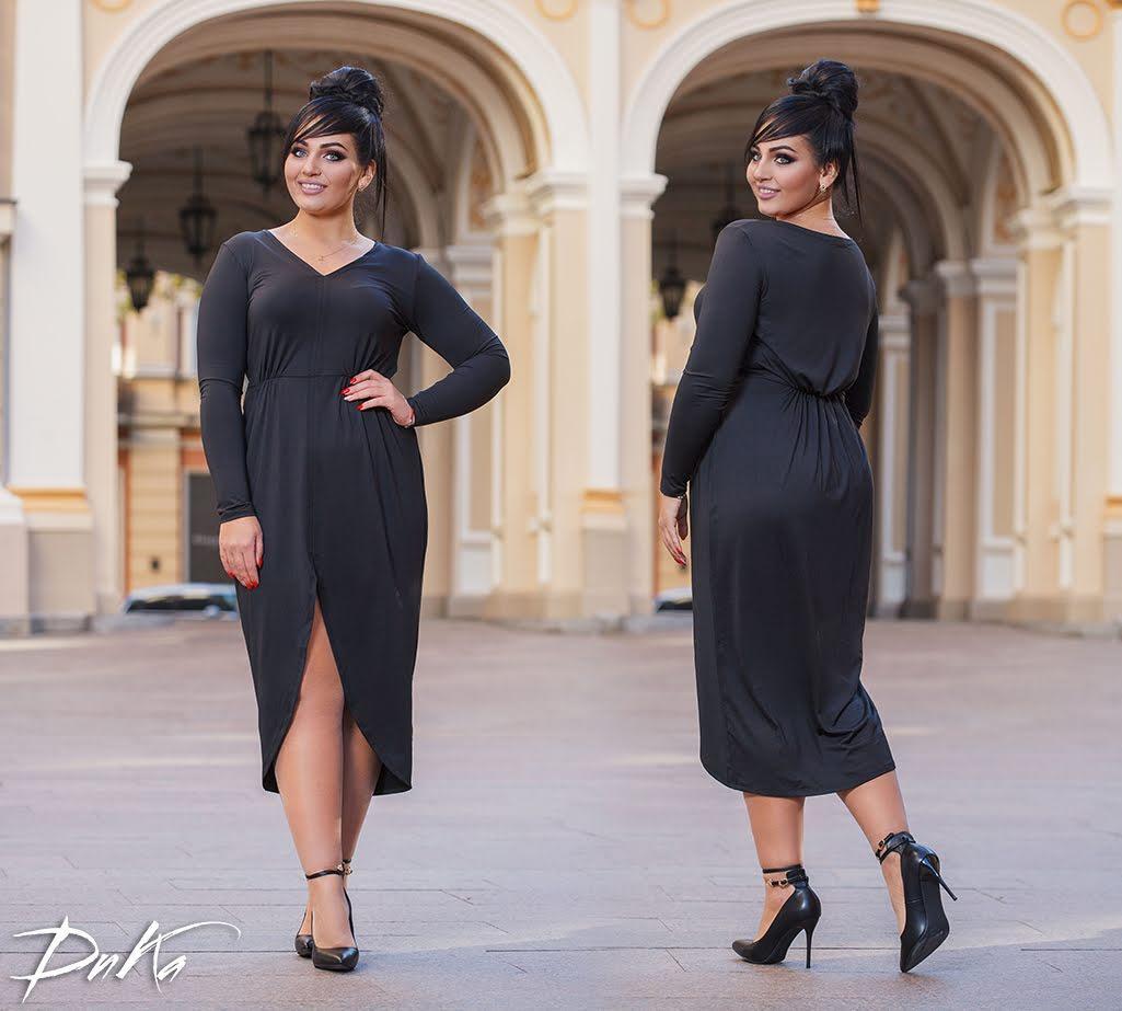 Платье лепесток БАТАЛ  04р5134.1